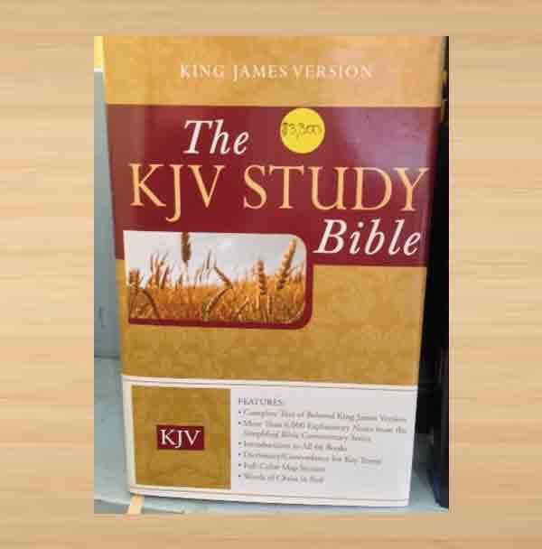 KJV-STUDY-BIBLE-HARDCOVER