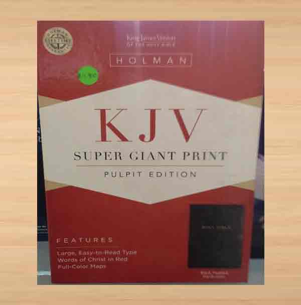 KJV-SUPER-GIANT-PRINT-PULPIT-EDITION