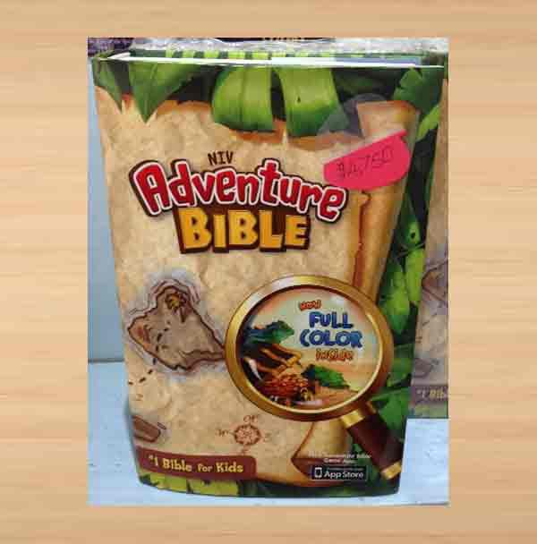 NIV-ADVENTURE-BIBLE-HARDCOVER
